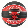 Spalding NBA Chicago Bulls