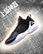 Giày bóng rổ Peak Luis Williams Streetball Master - Đen