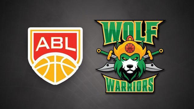 Lần đầu tiên ABL xuất hiện 10 đội bóng tham dự trong lịch sử