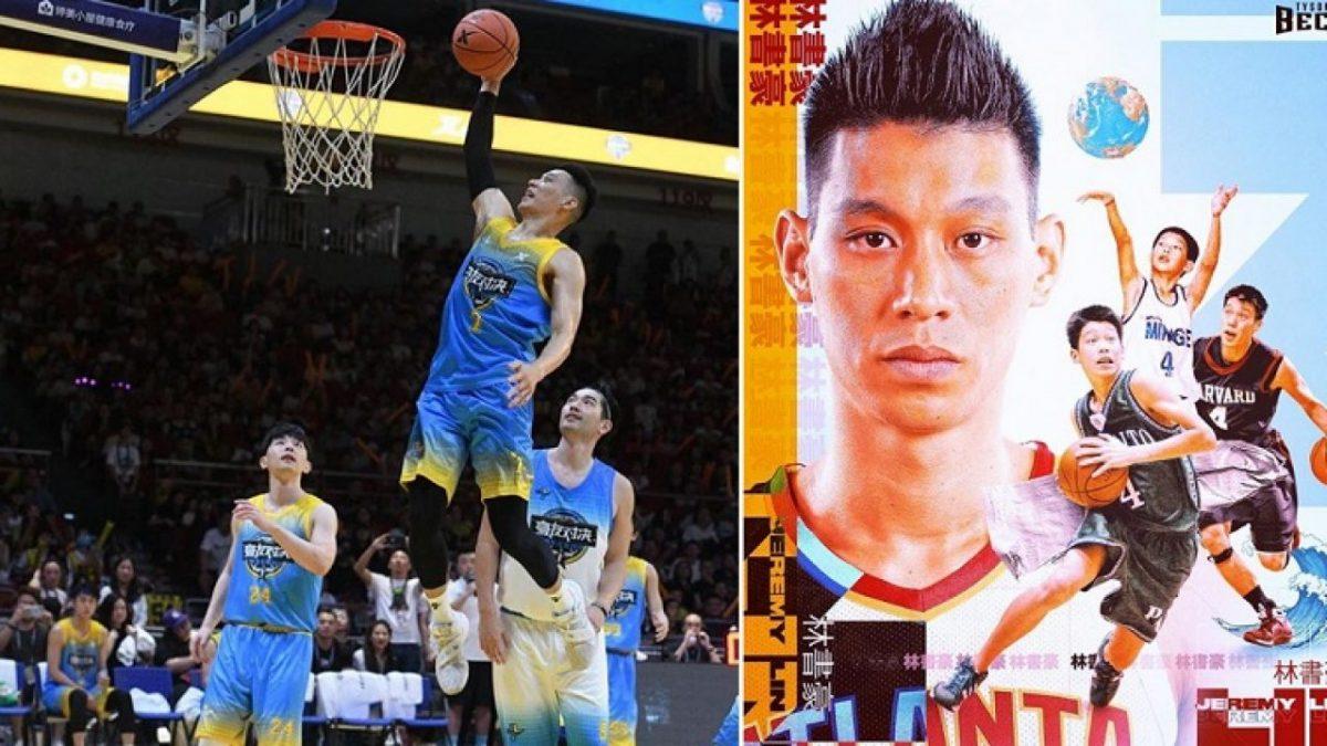 Lin nhận được lời mời thi đấu trị giá 3 triệu USD – Linsanity sẽ trở lại trong màu áo quê nhà?